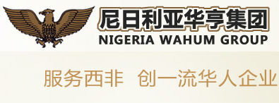 nigeria-wahum-group.jpg