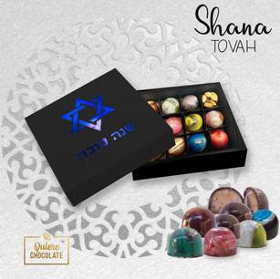 Rosh Hashanah Packaging Design