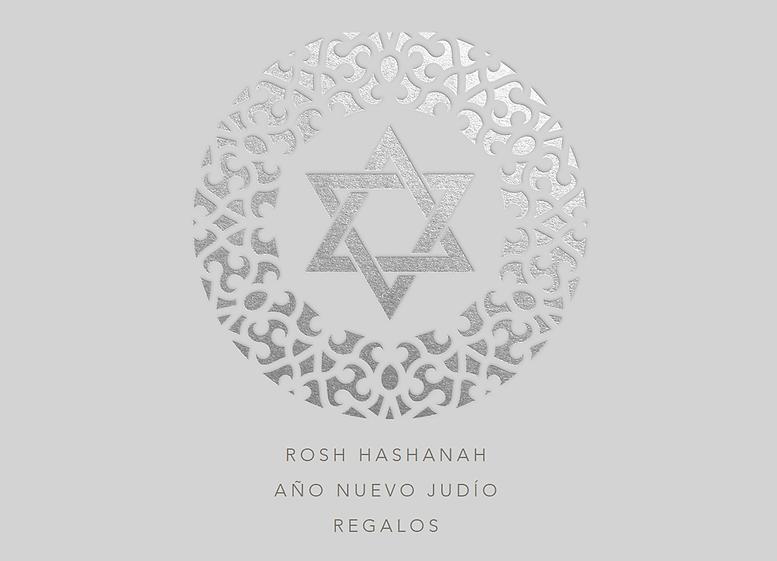 ROSH-HASHANAH.png
