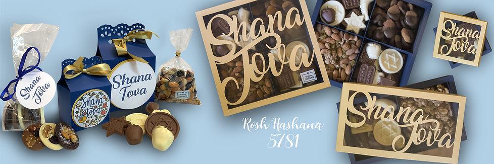 Shana-Tova-rosh-hashana-quiero-chocolate