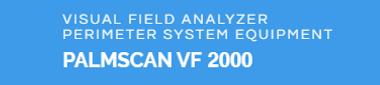 Palmscan_VF-2000 Pacific Eye Instrument.