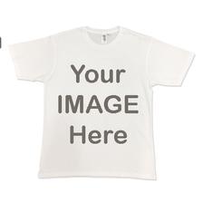 Custom T-Shirt - Short Sleeve