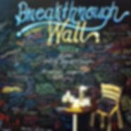 breakthrough-848632_960_720.jpg