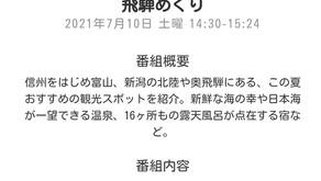 SBC14時半〜OA!