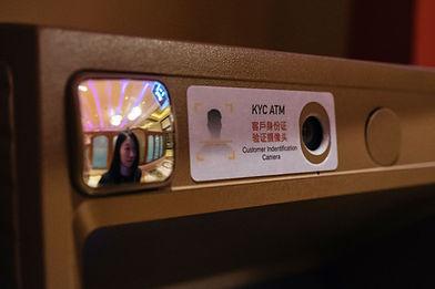 ATM-face-recognition.jpg