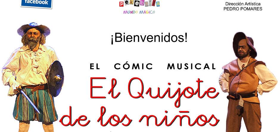 fondo_quijote_de_los_niños_orihuela_PRO