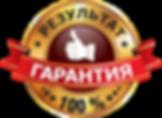 ZnakKachestva_245X179.png