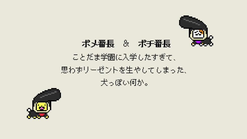 由岡かなえ