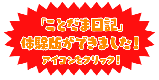 プレイアブルロゴサイト用.png