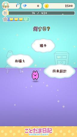 screenshot_04202019_232617.png
