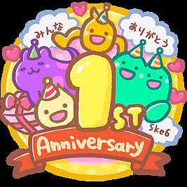 1st_anniversary_kabekake_01_512.png