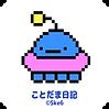 kakuicon_001.png