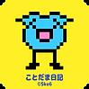 kakuicon_009.png