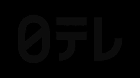 2021.02.22|日本テレビ放送網株式会社とのネーミングライツパートナー契約更新及び ユニフォームパートナー契約締結のお知らせ