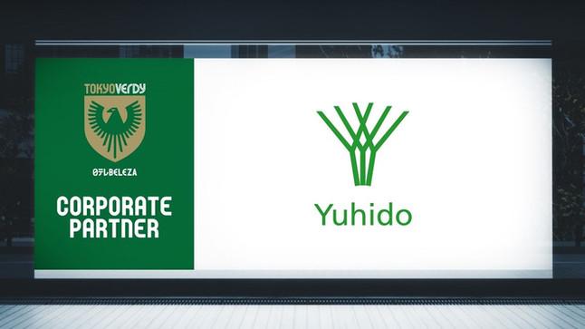 2021.08.16 株式会社雄飛堂との新規コーポレートパートナー 契約締結のお知らせ