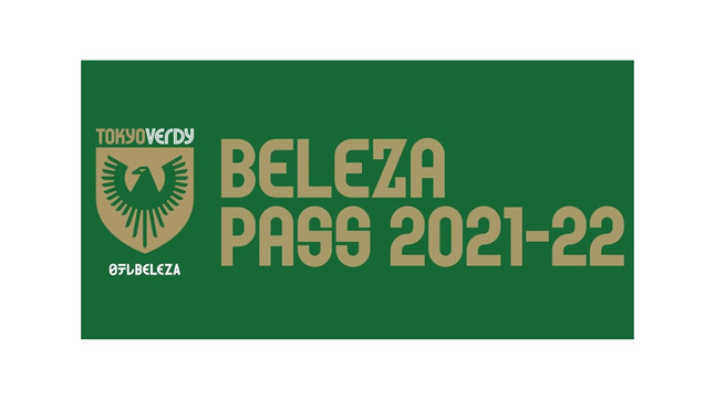 2021.07.23| 2021-22Yogibo WEリーグ初年度シーズンチケット『BELEZA PASS 2021-22』販売のお知らせ
