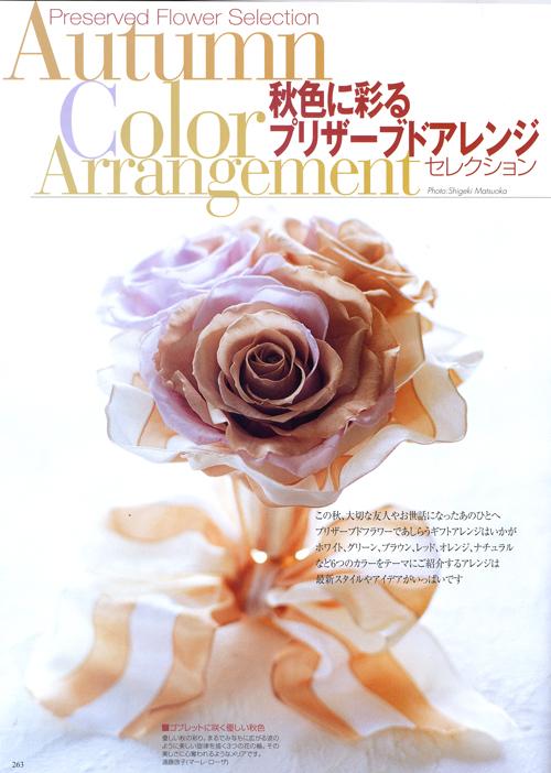 Best Flower Arrangerment