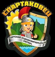 """МАУ ДОЛ """"Спартаковец"""" в Нугуше"""
