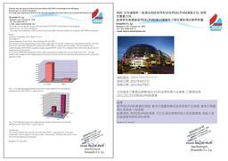 info1-.jpg