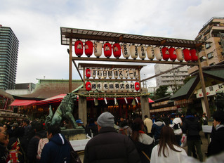 New Year's annual! Visit to the god of business in Osaka and Imamiya Ebisubashi.