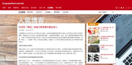印花稅「辣招」或暗示香港樓市重拾信心