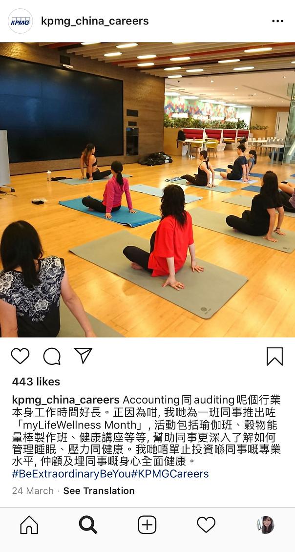 KPMG China Careers