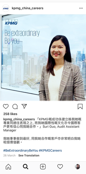 KPMG China Careers