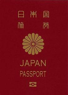 Перевод японского паспорта