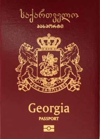 Паспорт гражданина Грузии