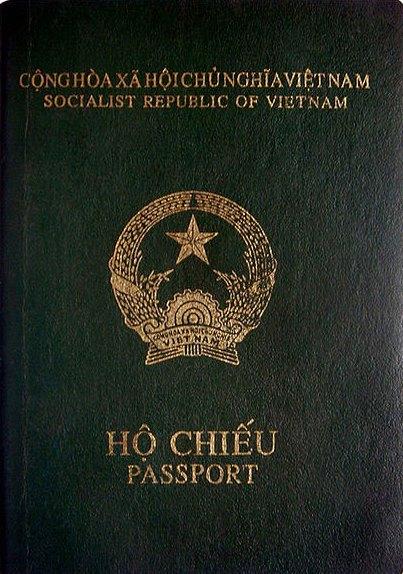 Паспорт гражданина Вьетнама