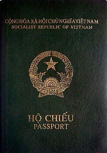 Перевод вьетнамского паспорта