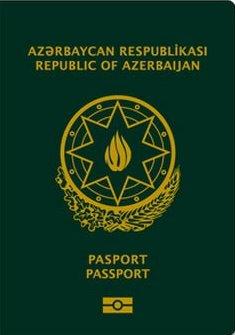Перевод азербайджанского паспорта