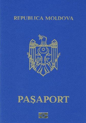 Паспорт гражданина Молдавии