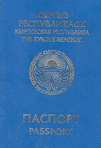 Перевод киргизского паспорта