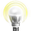Thumbnail: Colour Temperature LED DIY Kit