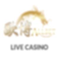 [크기변환]EN_ALLBET_Livecasino.png