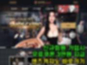카지노사이트, 바카라사이트, 온라인카지노, 온라인바카라, 슬롯사이트, 인터넷바카라, 라이브바카라, 실시간바카라, 모바일바카라, 온라인슬롯머신게임 | 샌즈카지노