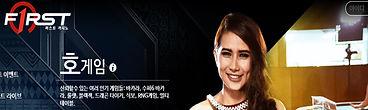 bandicam 2020-10-19 16-23-00-982.jpg