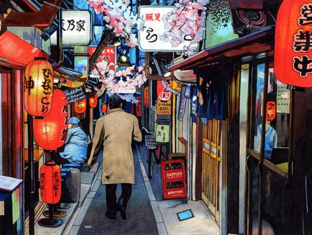 טוקיו בתמונות