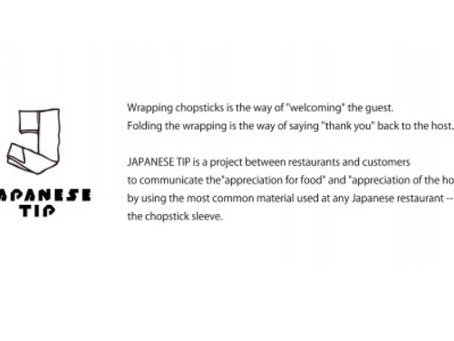 Japanese Tip Culture