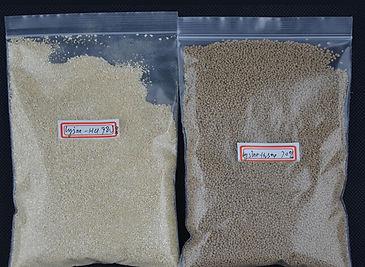 feed grade amino acid-lysine