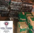 Maracás: polícia apreende 8 mil quilos de maconha na BA-026