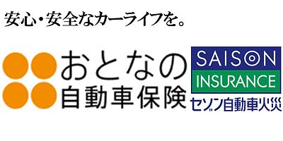 そんぽ.png
