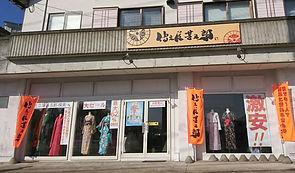 長崎店圧縮.jpg