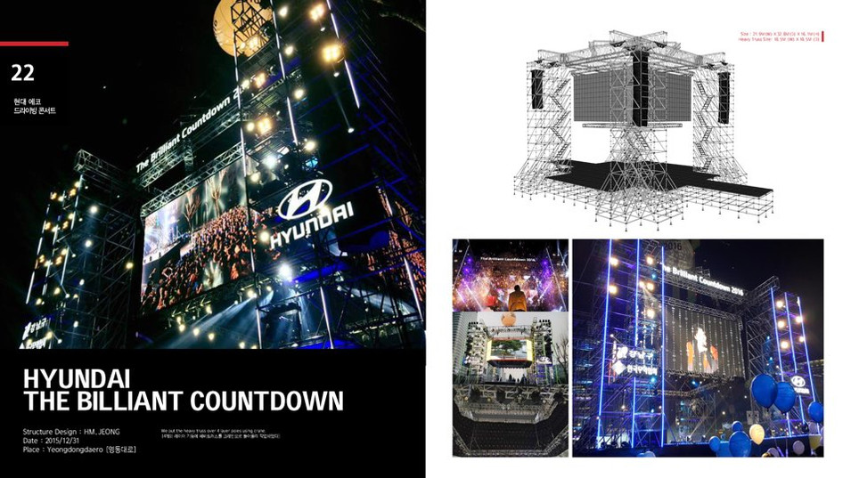 HYUNDAI THE BILLIANT COUNTDOWN