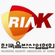 한국음반산업협회