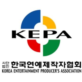 한국연예제작작협회