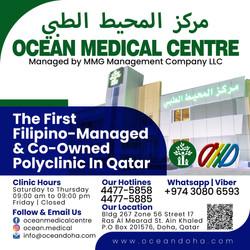 OMC web ad