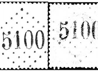 GC 5100 de Trébizonde