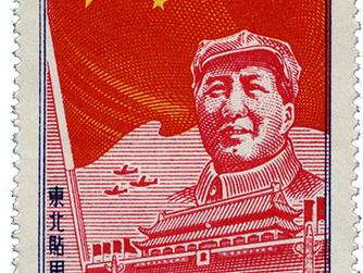 Réimpressions chinoises ?